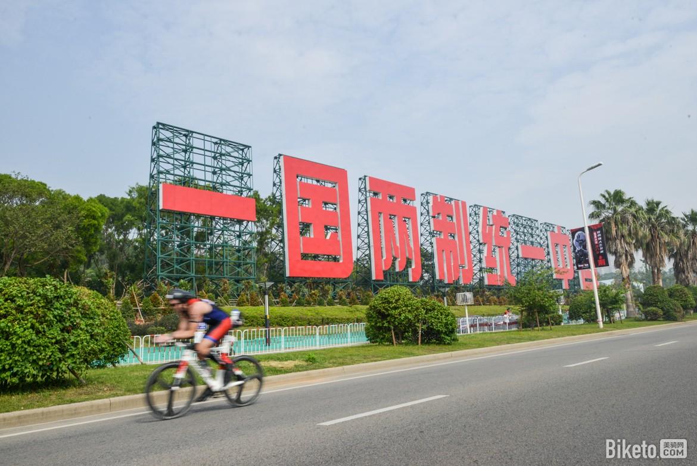 自行车线路设置在著名的环岛东路,沿途有不少地标!