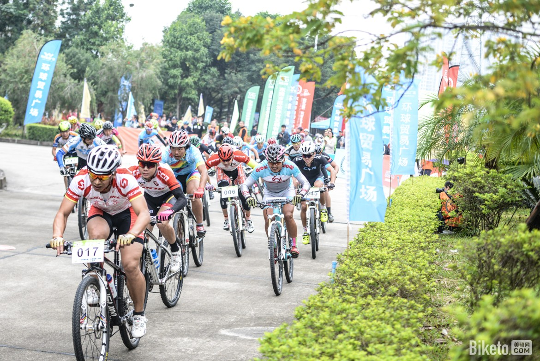 第三届广东省自行车绿道系列赛-环球贸易广场杯东莞