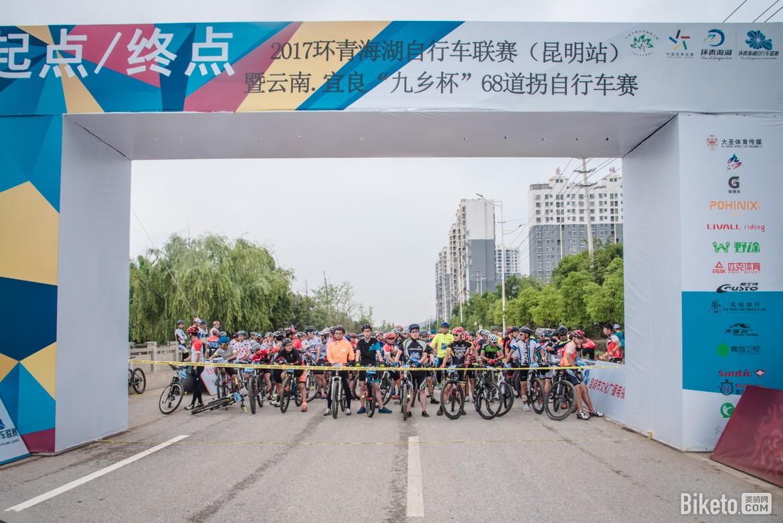 环青海湖联赛昆明站Day2