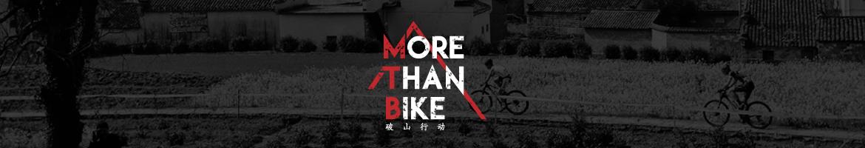 More Than Bike