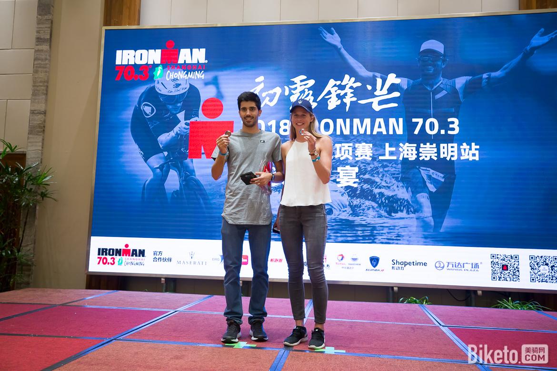 IRONMAN70.3铁人三项赛,上海崇明站,万达体育,崇明岛明珠湖公园
