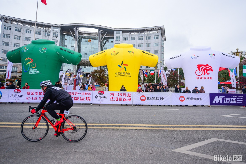 多彩贵州自行车联赛-7191.JPG