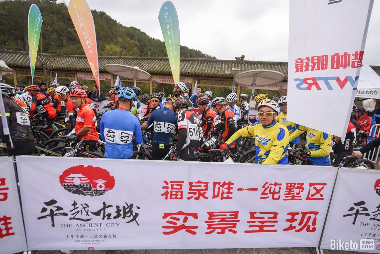 多彩贵州自行车联赛-7858.JPG