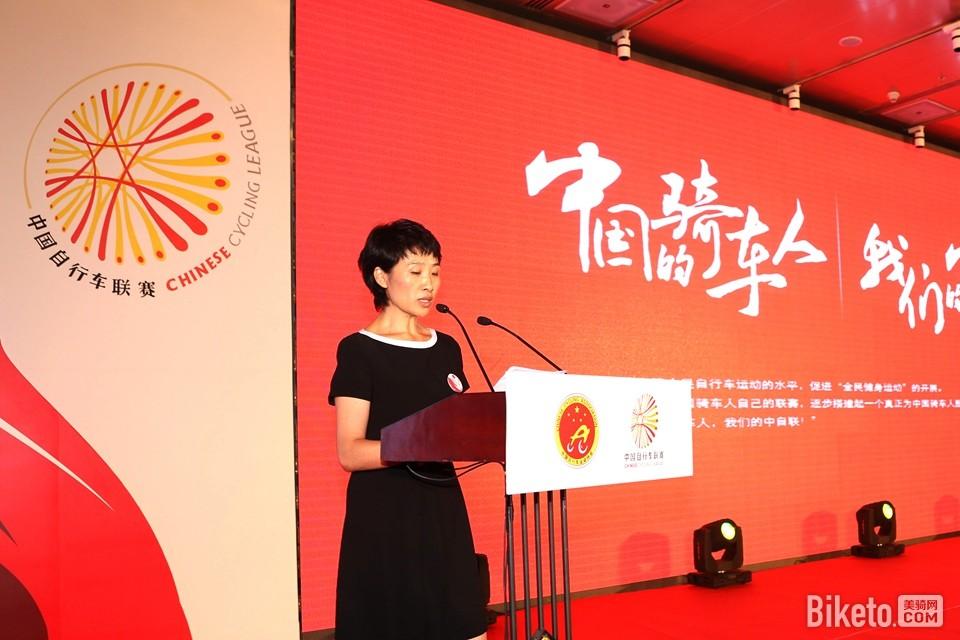 中国自行车联赛,中国自行车运动协会秘书长韩继玲介绍中国自行车联赛