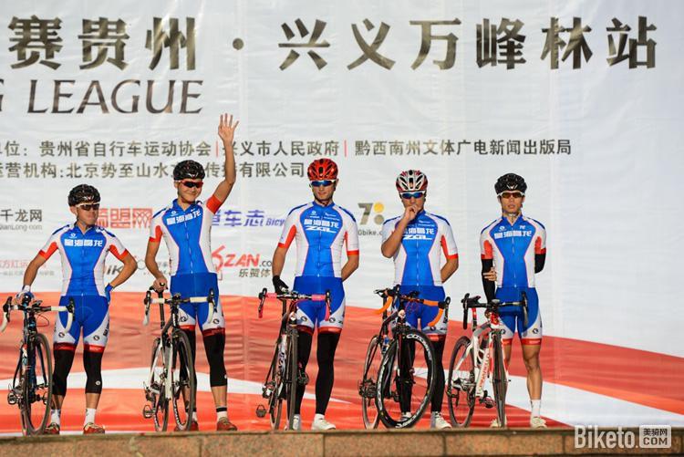 千岛湖 中国自行车联赛 CCL (3).jpg