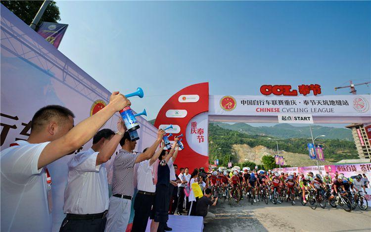 中国自行车联赛一周年