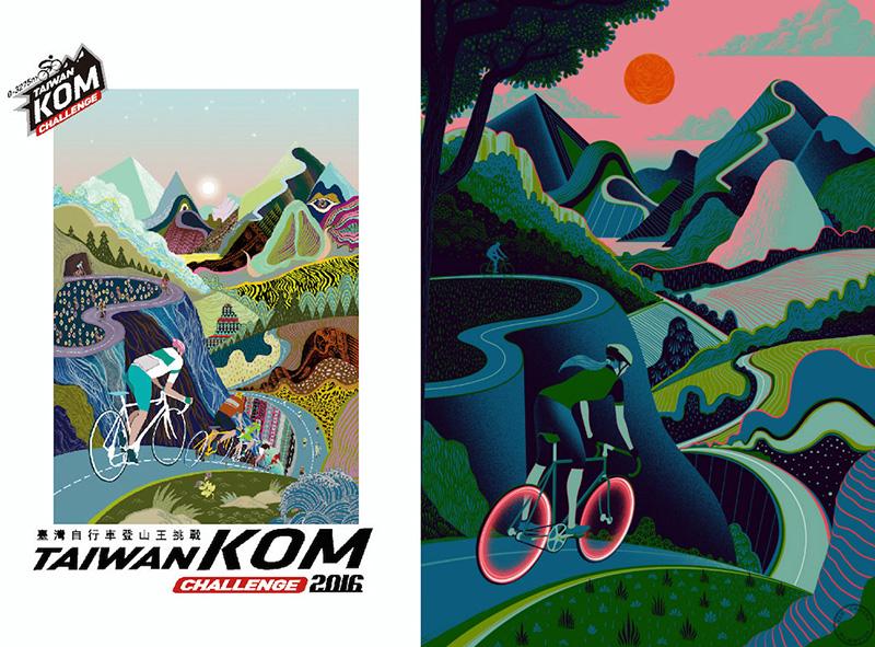 左图为台湾kom宣传海报,右图为艺术家chivers作品