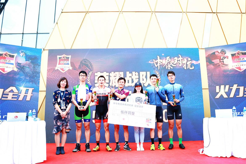 biketo-四川-41.jpg