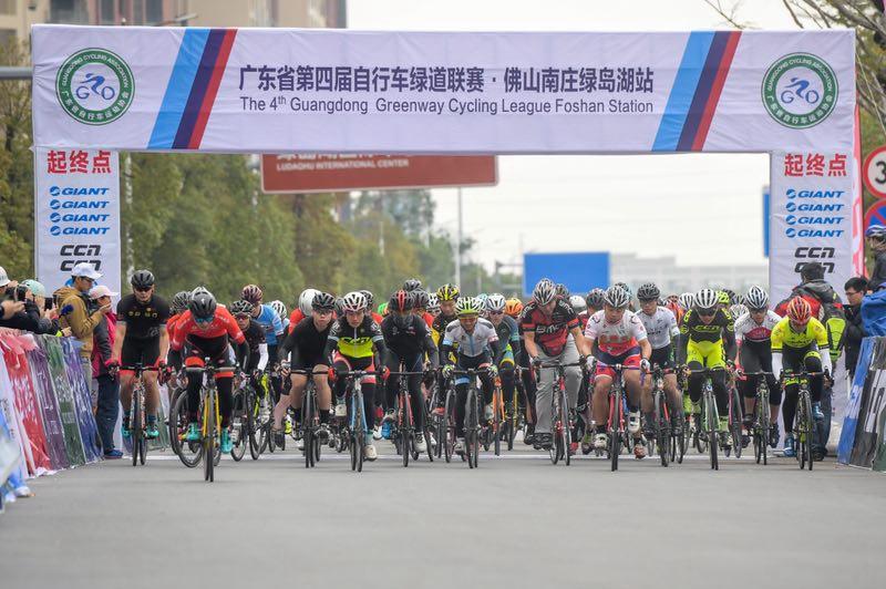 广东省第四届自行车绿道联赛第二站的比赛在佛山南庄绿岛湖隆重开幕.