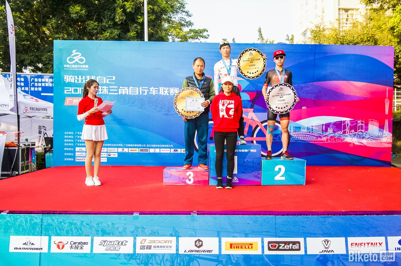 自行车,环珠三角赛-17.JPG