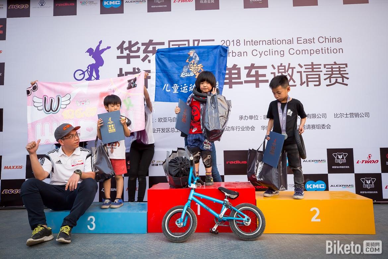 首届华东国际城市极限单车邀请赛,2018,欧亚马自行车运动基地