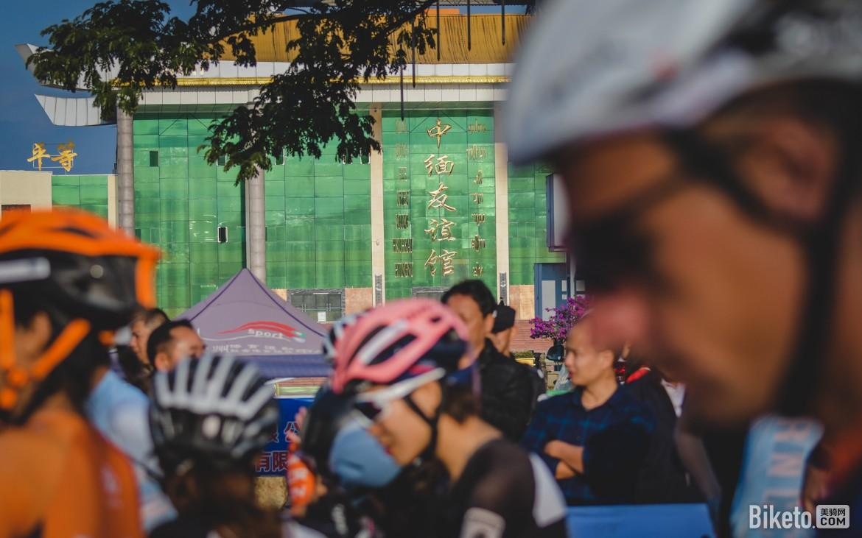 边境突围:2018云南格兰芬多芒市站