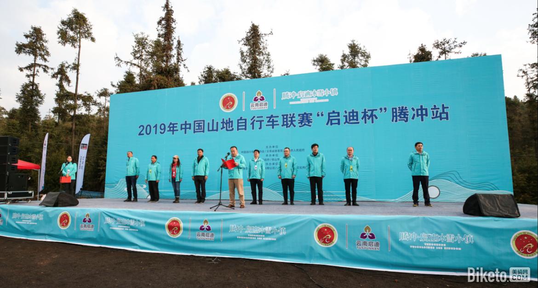 中国澳门娱乐注册送体验金联赛