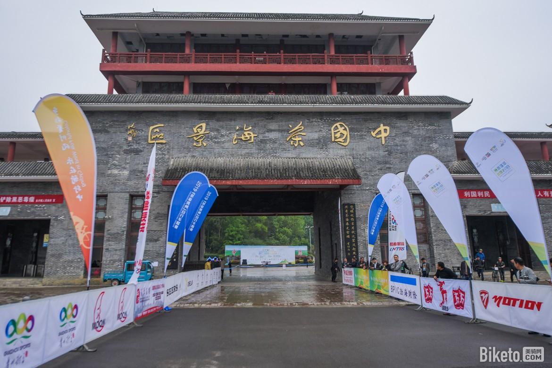 多彩贵州联赛,湄潭-1654.JPG