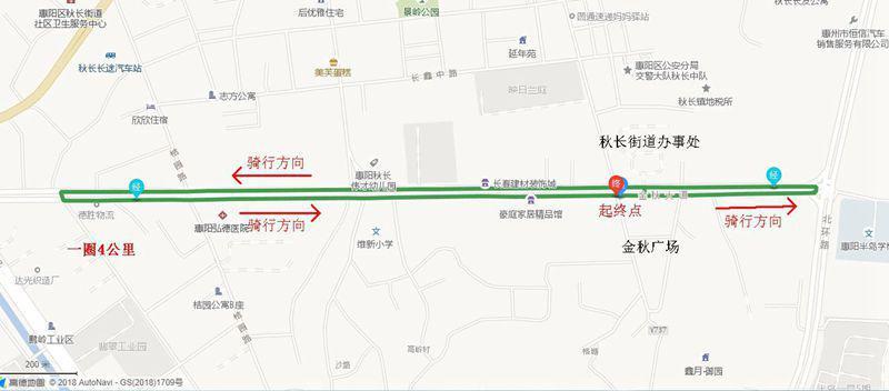 SAVA杯·首届惠阳自行车争霸赛.png.png