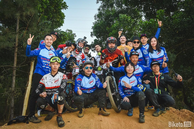 泉林欢乐世界第四届GDL山地自行车系列赛全国总决赛