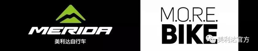 美利达挑战者车队新赛季迎来首位女子车手―宋寒冰