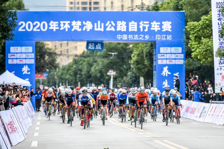 2020环梵净山公路自行车赛落幕iGSPORT-瑞豹车队包揽前三