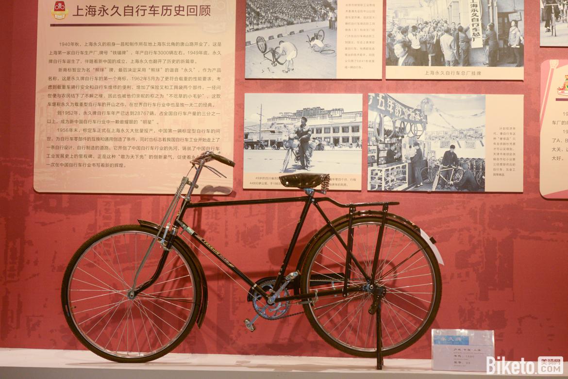 老式自行车,凤凰牌,上海牌-9172.jpg