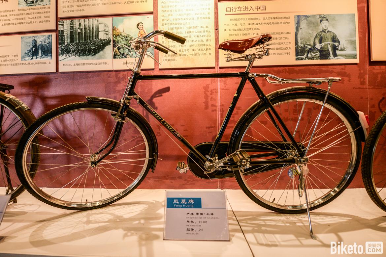 老式自行车,凤凰牌,上海牌-9269.jpg