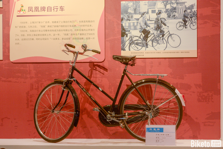 老式自行车,凤凰牌,上海牌-9171.jpg