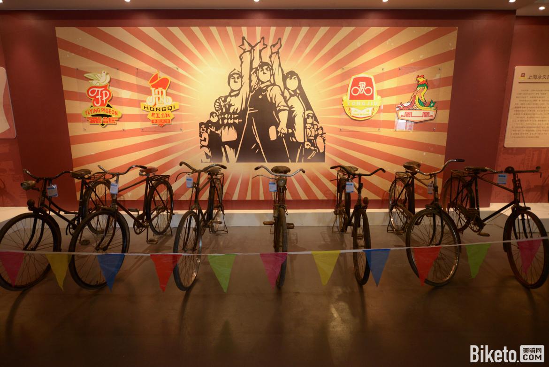 老式自行车,凤凰牌,上海牌-9189.jpg
