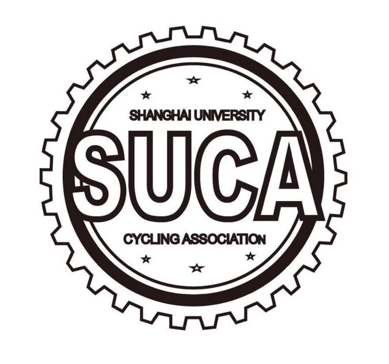 上海大学自行车协会QQ图片20190505222259.jpg