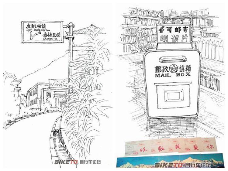 全手绘画稿《滇藏线上的情书》:送给妻子的礼物