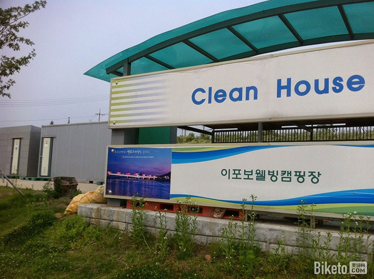 韩国路边的澡堂