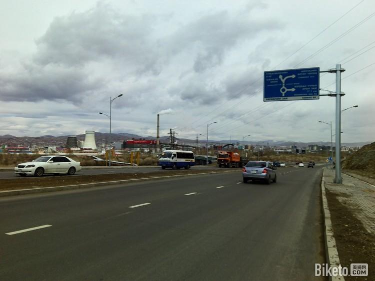 小折叠骑行俄罗斯:前奏,蒙古国奇遇 国外骑游 骑行游记 - 美骑网