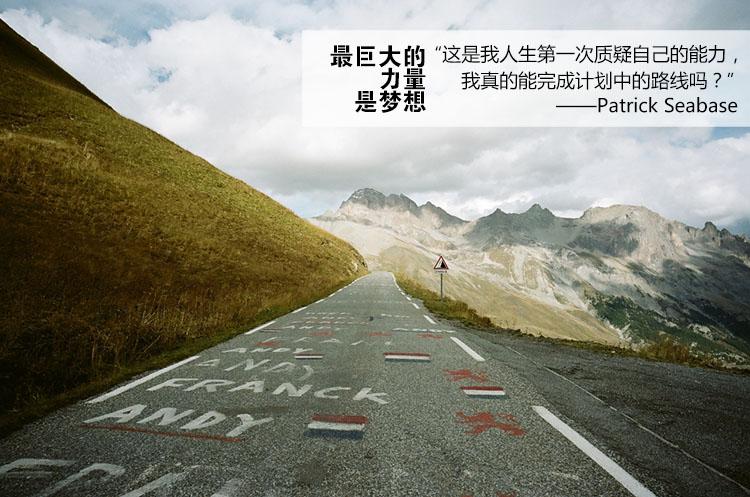 千里走单骑:国外牛人骑死飞重走环法赛道|国外骑游 - 美骑网