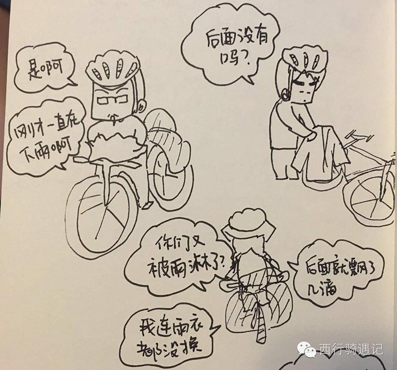 手绘小孩泡温泉玩乐简笔画