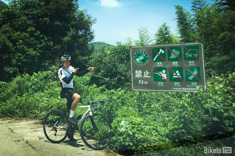 清远连州天光山万亩竹海环线骑行
