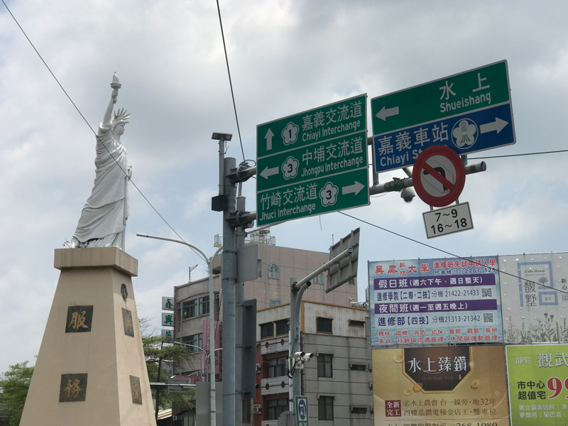 环台湾骑行,风景