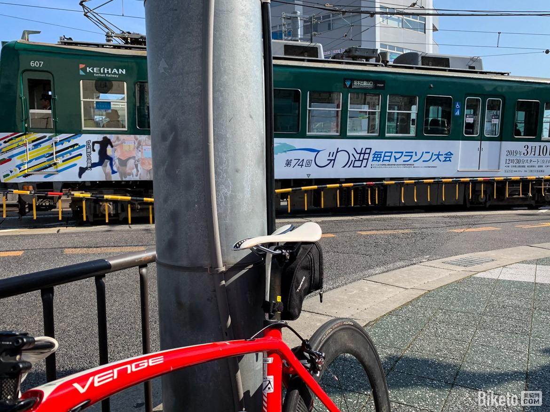 小药水,自行车,日本,京阪电车