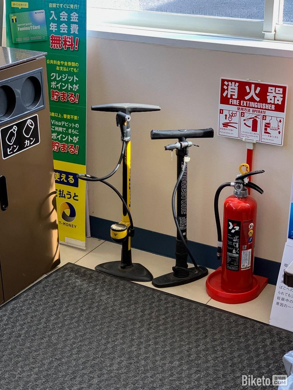 小药水,日本,体育彩票365官方下载_365体育在线-365.tv_365体育投注 365bet