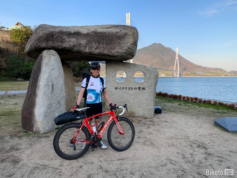 小药水,四国,日本,自行车圣地纪念碑