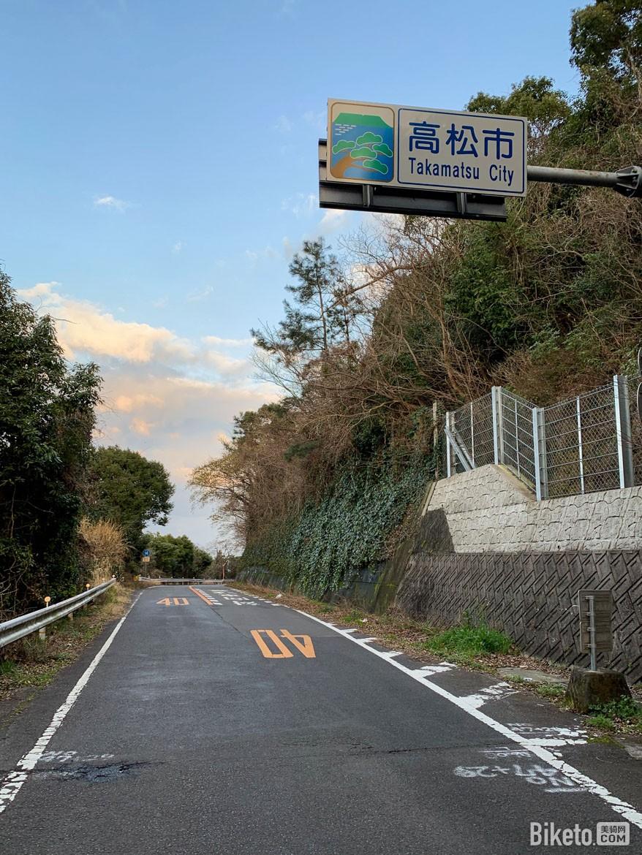 小药水,日本,四国,骑行