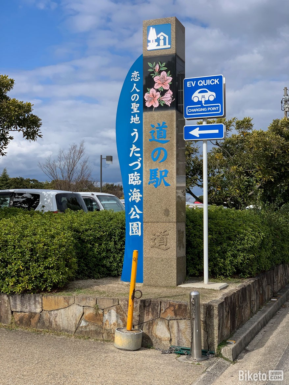 小药水,四国,日本,骑行