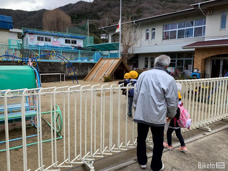 小药水,四国,日本,幼儿园