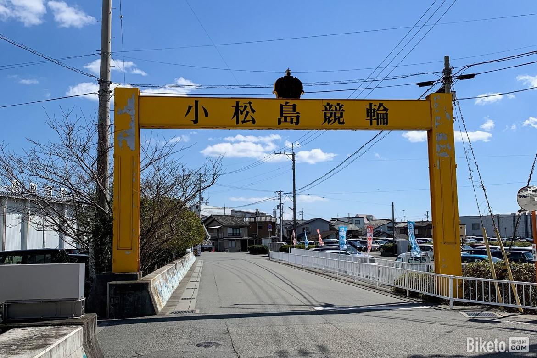 骑行,日本,公路,竞轮