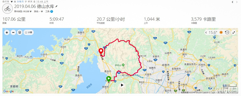 小药水,日本,骑行,德山水库