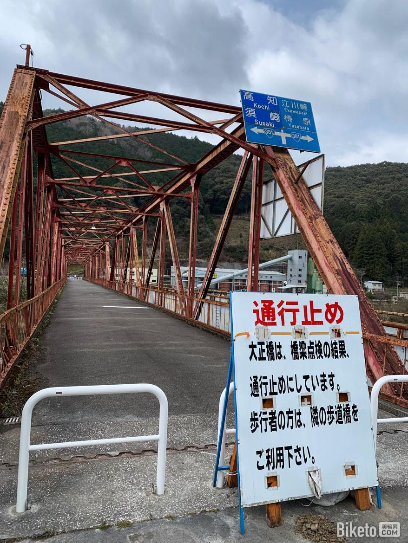 骑行,日本,公路,四国
