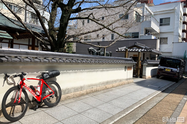 小药水,日本,骑行,四国