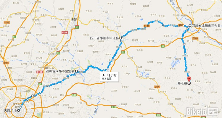 四川骑行路线:两天行程中短途篇(下)
