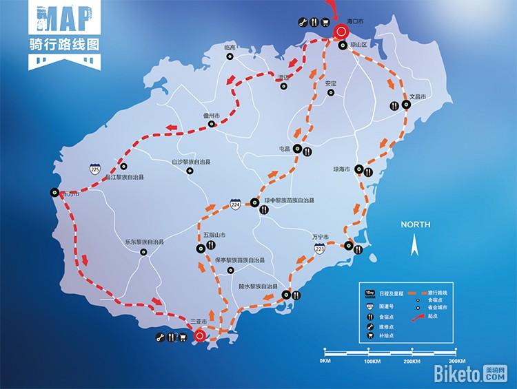 经典路线   环海南岛骑行攻略(西线篇)_海南岛骑行西线路线地图.jpg
