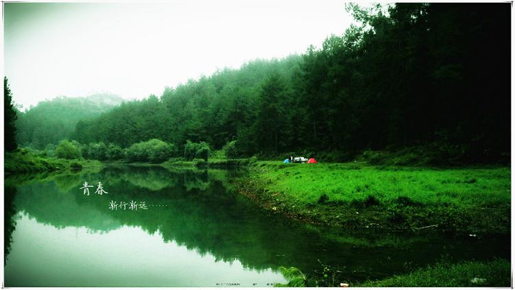 饭点:惠水(马肉) 沿途景点:惠水小龙,琴山逸响,野梅岭森林公园,九龙寺