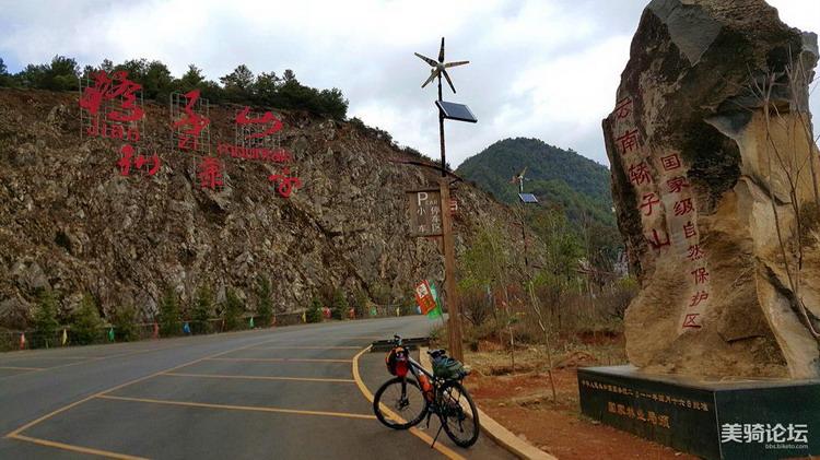 滇北的高山峡谷骑行_07.jpg