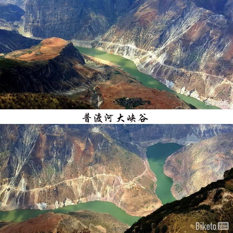 滇北的高山峡谷骑行_02.jpg