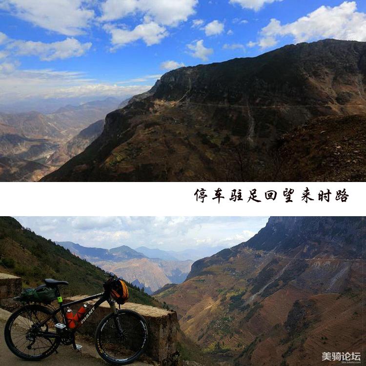 滇北的高山峡谷骑行_22.jpg